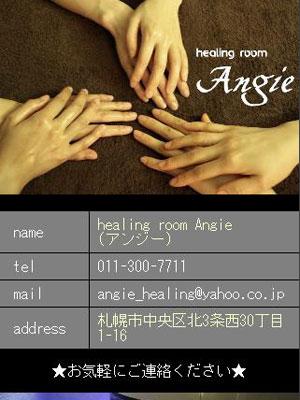 angie4.jpg