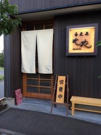 konohana03.jpg
