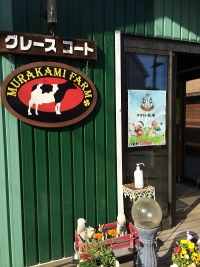 murakamib02.jpg