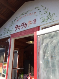 murakamib03.jpg