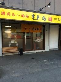 murayama02.jpg