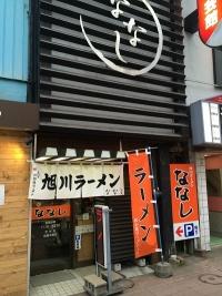 nanashi02.jpg