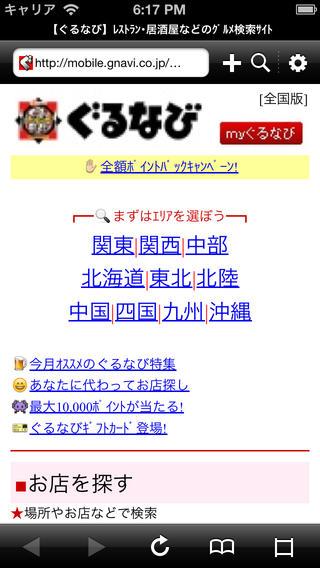 screen4568x568.jpg
