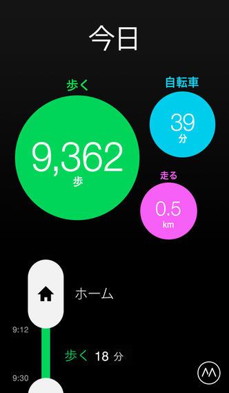 screen6568x568.jpg