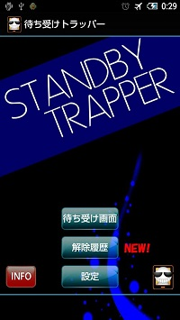 trapper_1.jpg