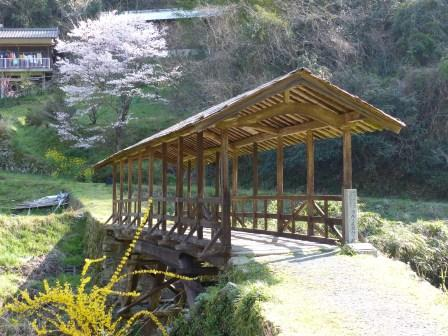 田丸橋 1