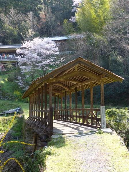 田丸橋 2