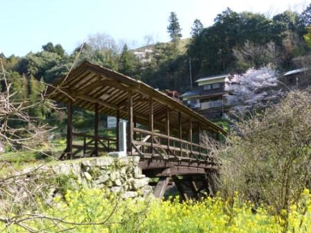 田丸橋 3