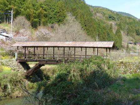 田丸橋 4