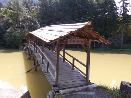 弓削神社 太鼓橋 2