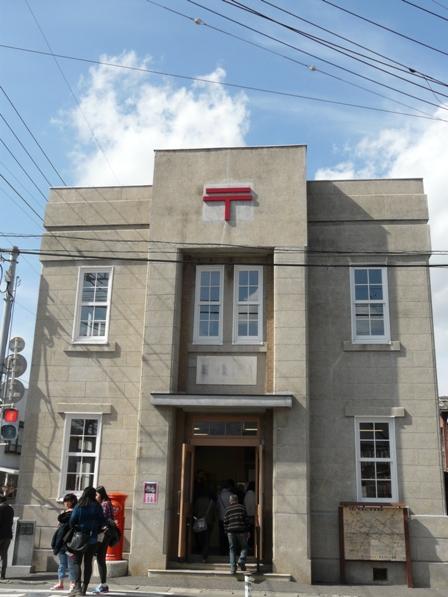 真壁のひなまつり 3  旧真壁郵便局