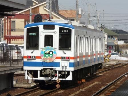 関東鉄道 常総線 キハ2100形 1