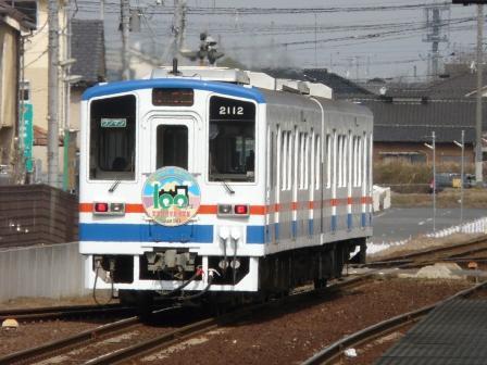 関東鉄道 常総線 キハ2100形 2
