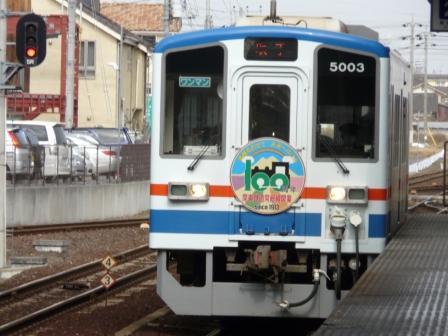 関東鉄道 常総線 キハ5000形