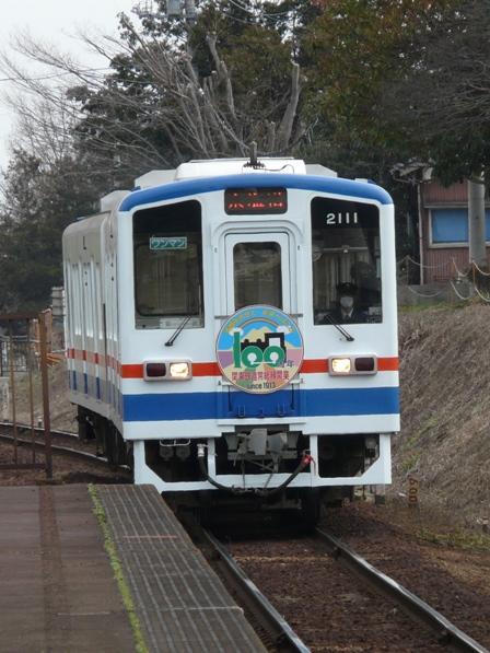 関東鉄道 常総線 キハ2100形 3