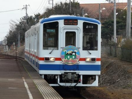 関東鉄道 常総線 キハ2100形 4