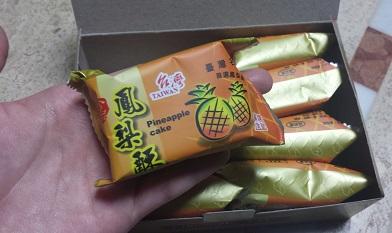 パイナップルケーキお茶セット1