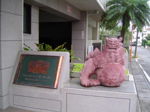 沖縄のライオンズマンションにはライオンがいない!?