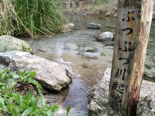和歌山県には日本一短い川があるらしい
