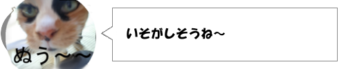 TOKIOの国分太一は史上初の快挙を達成したすごい人物だった