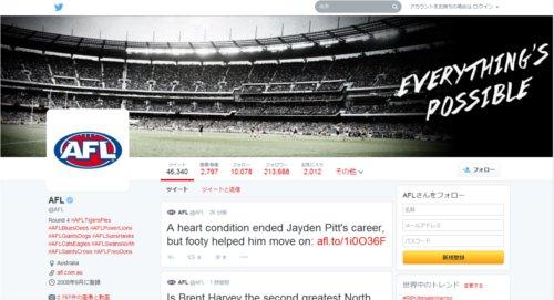 TwitterのデザインがFacebookそっくりに?