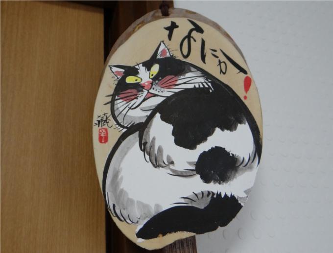 思わず買ってしまったかわいい猫看板のお店を紹介(奈良)