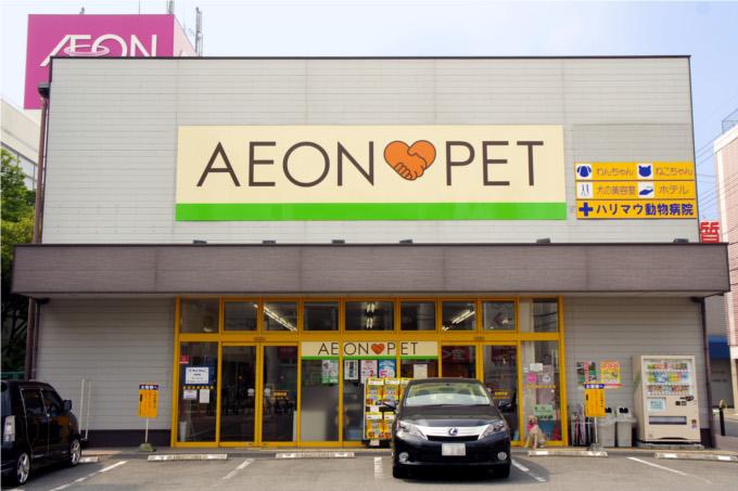 イオンが犬の介護施設をオープン!(千葉)