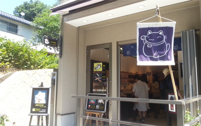 招き猫おみくじを販売する鎌倉のお店「吉祥庵」を紹介