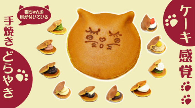 猫耳がついたどらやき「たまどら」が人気(福岡)