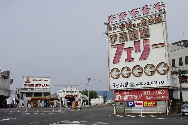 _K200213.jpg