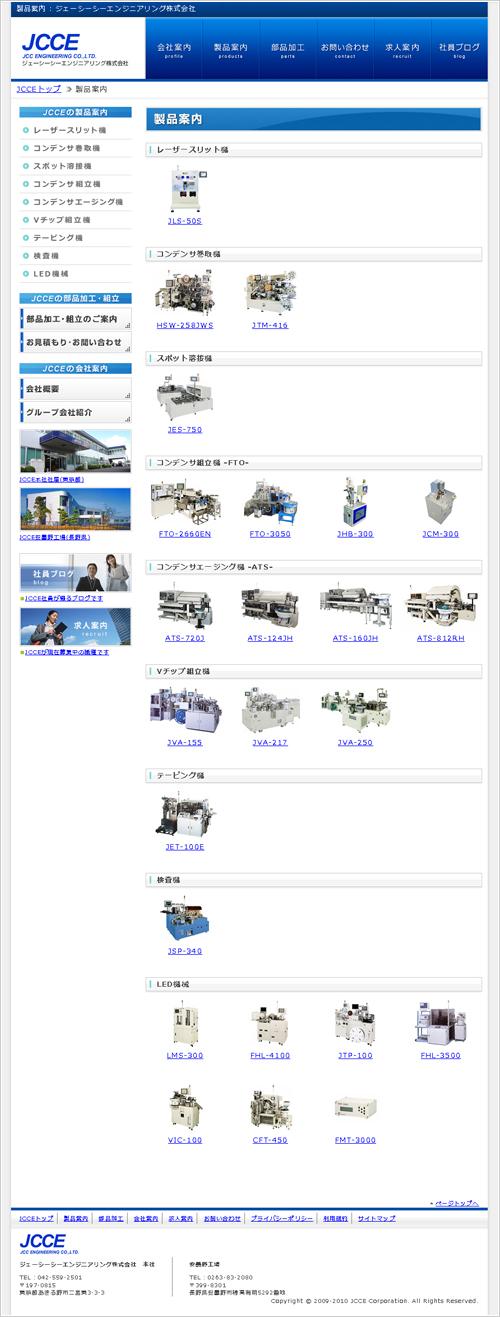 jcce_blog_photo_c.jpg