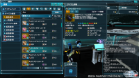 pso20140319_042730_007.png