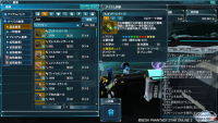 pso20140319_042738_008.png