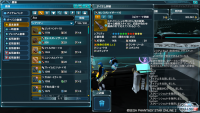 pso20140319_042740_009.png