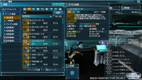 pso20140319_042742_010.png