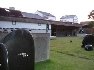 大原美術館分館