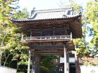 井山宝福寺山門