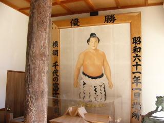 千代の富士奉納額