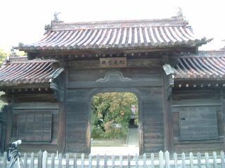 旧閑谷学校校門(鶴鳴門)