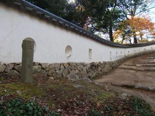 松山城三の平櫓東土塀