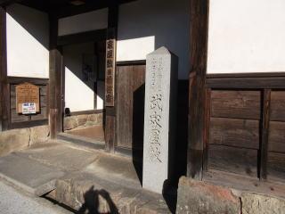 武家屋敷「旧折井家」