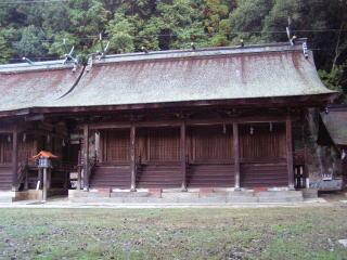 熊野神社第五殿