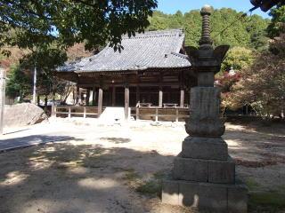 大滝山福生寺