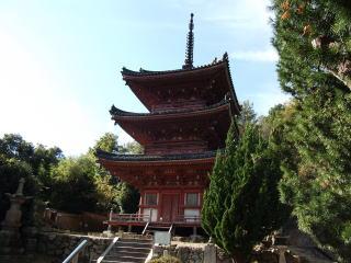 真光寺三重塔