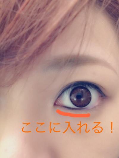 fc2blog_201404301310487c0.jpg