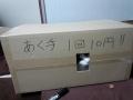 cat2014032005.jpg