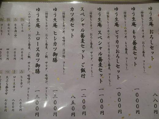 IMG_4723.jpg