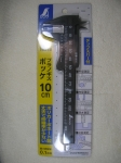 shinwa plastic nogisu pocket 19515