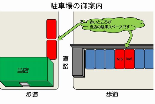 2014-05-01-2.jpg