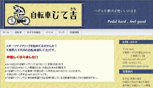 2014-08-04.jpg